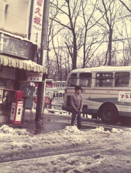 社長 幼少時 雪かき